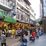 台湾 / 烏来温泉旅行記