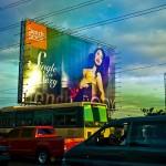 フィリピン / マニラ旅行記