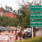カンボジア / ココン旅行記