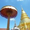 タイ王国 / ランプーン旅行記
